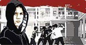 Η βία στο σχολείο