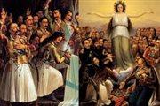 Πανελλήνιος Μαθητικός Διαγωνισμός Ιστορίας