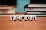 Διορισμοί Εκπαιδευτικών 2021: Η πρόσκληση για τις αιτήσεις