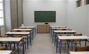 Κλειστά σχολεία σήμερα 26/10: Σε ποιες περιοχές δεν θα ανοίξουν