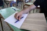 Τα σημερινά θέματα των Πανελλαδικών Εξετάσεων στα Γερμανικά
