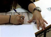 Εγγραφή επιτυχόντων στην Τριτοβάθμια με διακρίσεις σε επιστημονικούς διαγωνισμούς