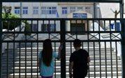 Σχολεία: Πώς ανοίγουν Γυμνάσια-Λύκεια την 1η Φεβρουαρίου