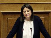 Νίκη Κεραμέως: Συμμετοχή στις εκδηλώσεις για τον εορτασμό της Ημέρας της Ευρώπης