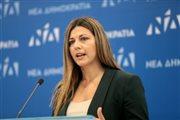 Παρατείνεται η προθεσμία εγγραφής μαθητών και εκπαιδευτικών στο Πανελλήνιο Σχολικό Δίκτυο