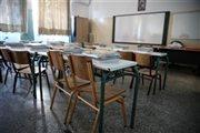 Κλειστά σχολεία και νηπιαγωγεία λόγω γρίπης, σε ποιες περιοχές