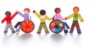 Πανελλήνιες 2021-ΕΠΑΛ: Πώς θα εξεταστούν οι υποψήφιοι με αναπηρία-ειδικές ανάγκες