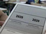 Πανελλήνιες 2020: Το απολυτήριο, οι «πράσινες» σχολές και τα επιστημονικά πεδία