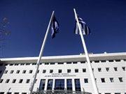 Τράπεζα Θεμάτων: Επεκτείνεται στη Γ' Λυκείου - Το ΙΕΠ ζητά θεματοδότες