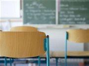 Πότε κλείνουν τα σχολεία όλης της χώρας για τις διακοπές του Πάσχα 2020