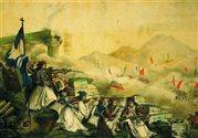 Αποστολή στοιχείων αναφορικά με δράσεις και εκδηλώσεις για τον εορτασμό των διακοσίων χρόνων από την επανάσταση του 1821