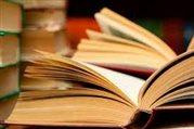 Από σήμερα οι δηλώσεις διδακτικών συγγραμμάτων