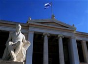 Παγκόσμια πρωτιά του Πρύτανη του Πανεπιστημίου Αθηνών σε διεθνή κατάταξη