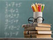 Οριστικοί Πίνακες Κατάταξης Υποψηφίων Υπευθύνων Εκπαίδευσης στα Κέντρα Δια Βίου Μάθησης