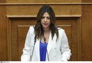 Ανατίθενται νέες αρμοδιότητες στην υφυπουργό Παιδείας, Σοφία Ζαχαράκη (ΦΕΚ)