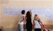 Ανακοίνωση βαθμολογίας των υποψηφίων των Επαναληπτικών Πανελλαδικών Εξετάσεων ΓΕΛ 2020