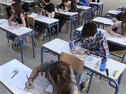 Πανελλήνιες 2020: Το ΦΕΚ με την κατάταξη των σχολών από το Υπουργείο Παιδείας