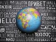 Τα αποτελέσματα του Κρατικού Πιστοποιητικού Γλωσσομάθειας Νοεμβρίου 2019