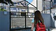 Τι αλλάζει σε Πανελλήνιες και σχολεία