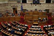 Εκπαιδευτικό πρόγραμμα «Βουλή των Εφήβων: Βήματα Δημοκρατίας-Κάνοντας πράξη τη συμμετοχή» ΚΣΤ ́ Σύνοδος –σχολικό έτος 2021-22