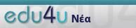 edu4u.gr